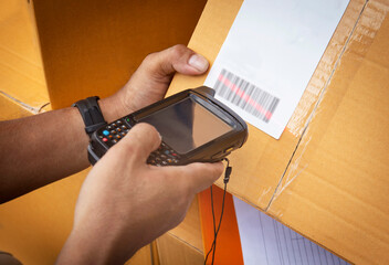 barcoding inventory software